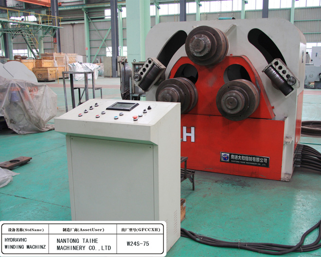 HYDRAVHC WINDING MACHINE